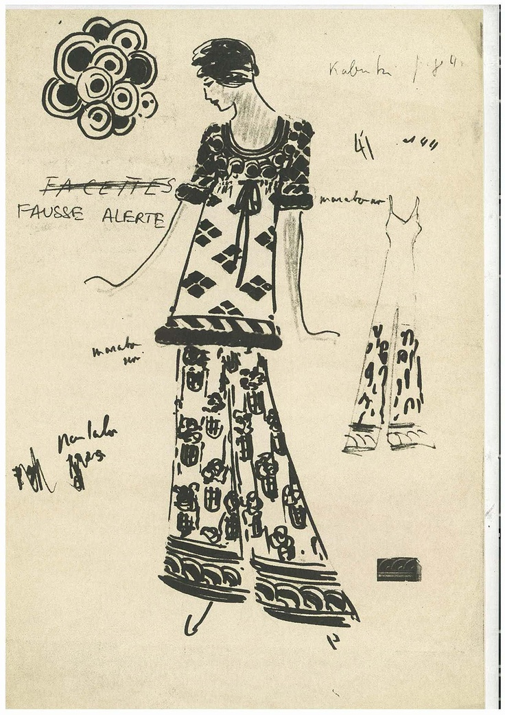 3   Karl Lagerfeld For Chloe, Autumn Winter 1969, Coordinated Outfit Fausse Alerte