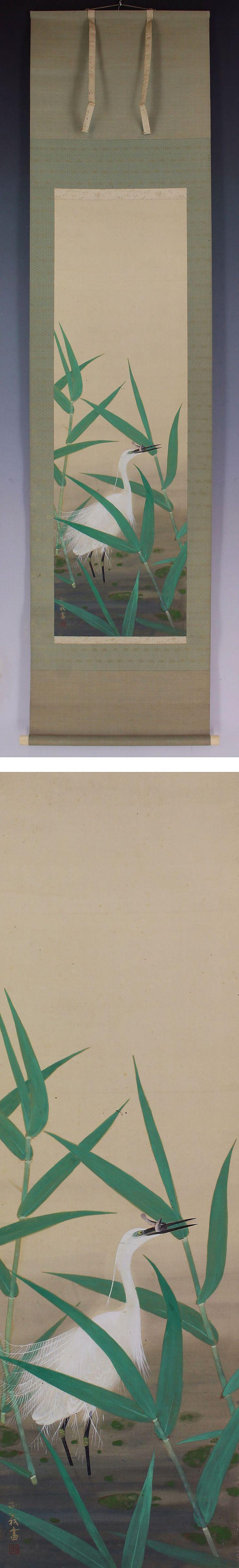 Налоги ◆ редкий [рукописный текст] Масаеси Yokoe [Ashisagi] ◆ шелк ◆ ◆ цвета слоновой кости со-коробка ◆ настенный свиток - Аукцион Yahoo