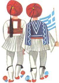 Miroslav Sasek : This is Greece