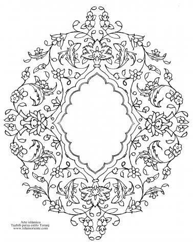 Arte Islamico Tazhib Persa Estilo Toranj