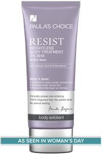 Resist Weightless 2% BHA Body Treatment: since both my drugstore-brand BHAs have been discontinued now! :/ Despite the name, this is supposedly OK for your face (and way cheaper than the face stuff).  Results:  I do like the way this makes my (combination) skin feel, and I think it has helped with breakouts.  Bonus, it's taken about 8 months to go through the bottle!