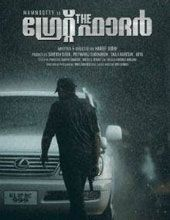 The Great Father 2017 Malayalam Movie Online Download HD Free