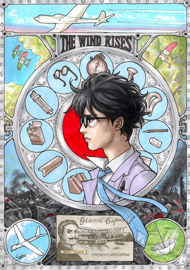 """The film gets its title from a line in a poem by Paul Valéry: """"The wind is rising. We must try to live."""" Hayao Miyazaki is retiring. Movie lovers the world over must try to live. -Alonso Duralde"""