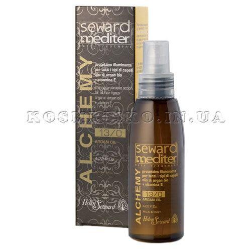 Аргановое масло для сияния волос (ALCHEMY Argan Oil 13/O)