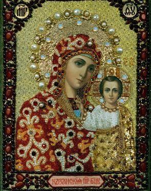 Вышитая камнями икона Казанской Божьей Матери