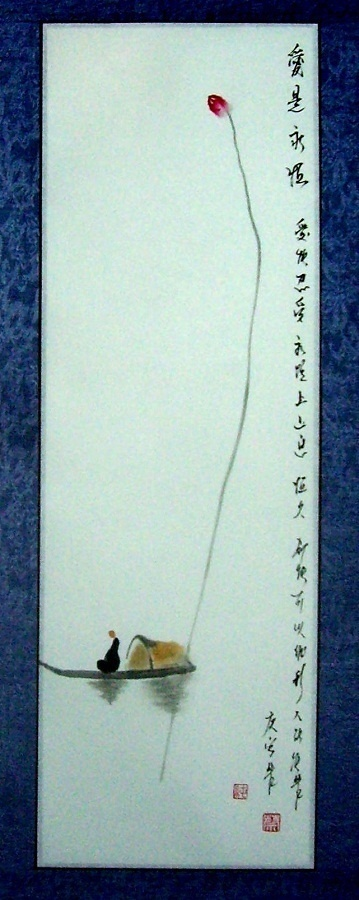 Asian Japanese Calligraphy/ Painting Scroll*Landscape*#058 | eBay