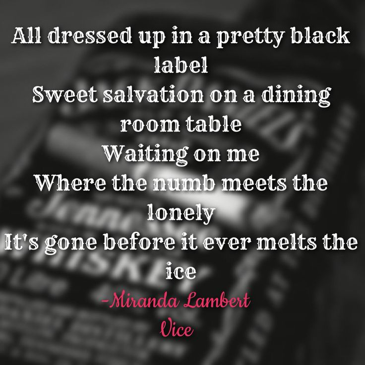 Vice Lyrics Miranda Lambert