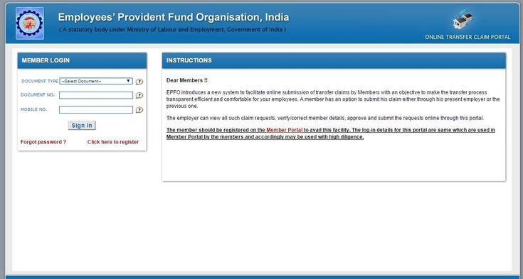 How To Transfer PF Online | Employee Provident Fund