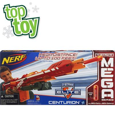 17 Best Images About Nerf Guns On Pinterest Halo The