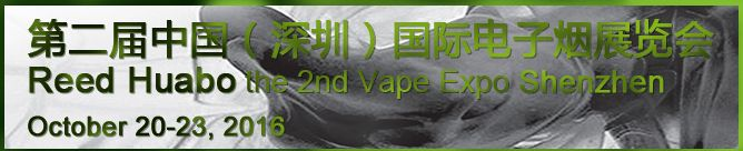Welcome to visit the 2nd Vape Expo at 20th-23th,October in shenzhen,china.