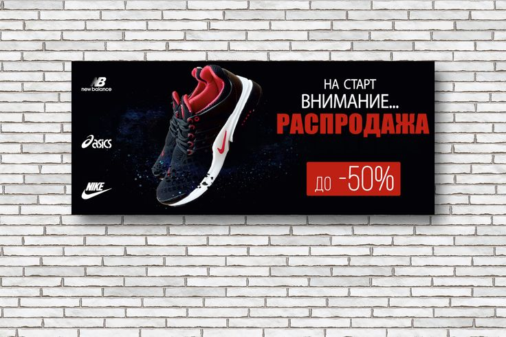Ознакомьтесь с моим проектом @Behance: «Рекламный баннер» https://www.behance.net/gallery/59433725/reklamnyj-banner