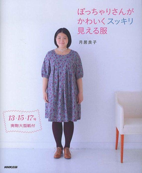 [B o o k. D e t een i l s] Taal: Japans Condition: Brand New Paginas: 71 paginas in Japans Auteur: Yoshiko Tsukiori Datum van publicatie: 2012/04 Objectnummer: 1032-11  Japanse naaien breiboek voor kleding van de vrouw. Mooie + Kawaii kleren voor mollige dames. U kunt genieten van totale 34 mooie kleding ontworpen door Yoshiko Tsukiori. Full-size patroon blad bijgevoegde + gemakkelijk te volgen.  [C o n t e n t s] * zonder mouwen blouse + halve broek * franje blouse * een stuk * vleugel ...