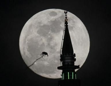 super moon exclusive - Google Search