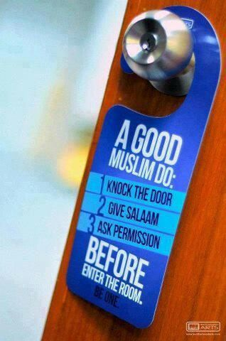 Sunnah before enter the room