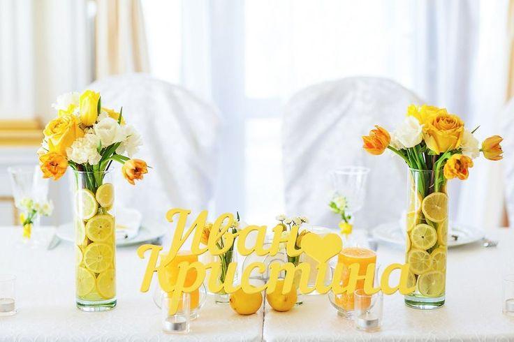 Фото 2654487 в коллекции Лимонная свадьба - Студия декора Винегрет