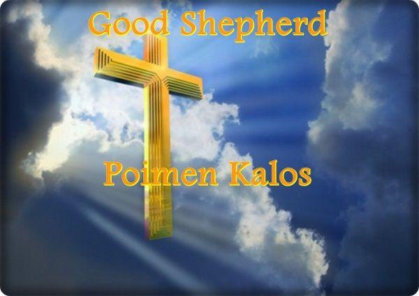 """One of the most tender images of Jesus is one he supplied when refering to himself as the Good Shepherd showing us the lengths to which he will go in order to protect his sheep. """"I am the good shepherd.The good shepherd lays down his life for the sheep.""""John 10:11"""