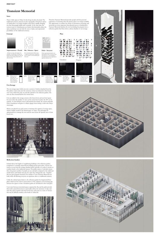 """"""" TRANSIENT MEMORIAL """" - Tokyo Vertical Cemetery competition finalist"""