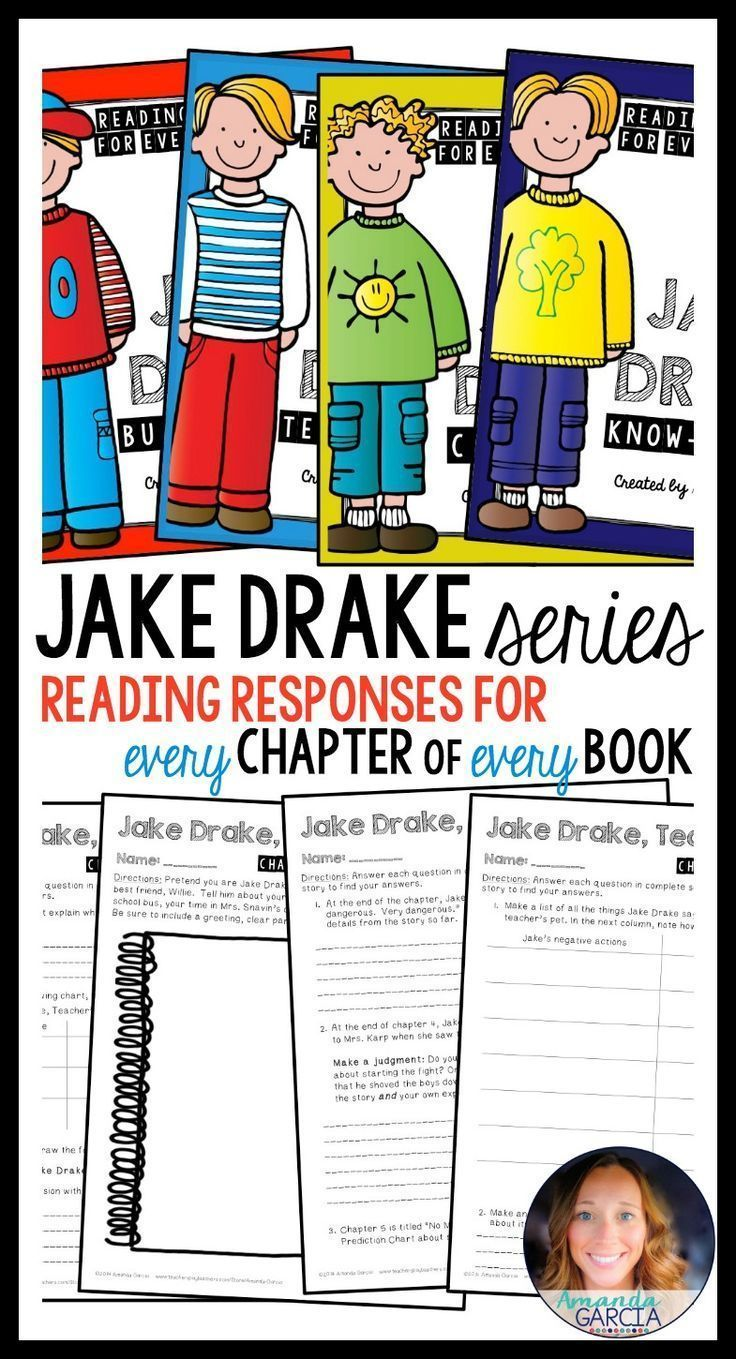 Students love Jake Drake novel studies! These activities take your readers through each chapter of each Jake Drake book! The reading responses are fun, include many reading skills and strategies, and are easy to implement in your elementary classroom! Use them small group, whole group, with reader's notebooks, and in literature circles.