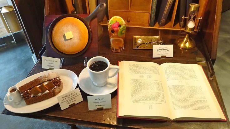 ドトール、3000冊並ぶ「図書館カフェ」の全貌   外食   東洋経済オンライン   経済ニュースの新基準