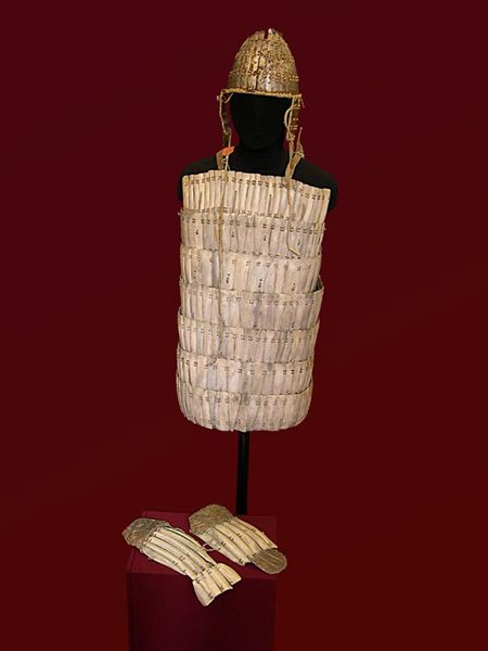 Chukchi warrior armour (Bone, antler, seal skin), Early 20th centry, Russian Museum of Ethnography