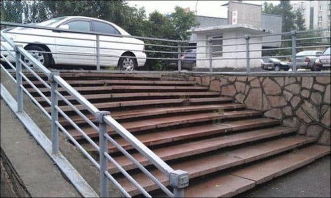 L'escalier qui ne mène à rien !