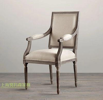 Американский французский экспорт классический обеденный уголок стулья ткани, чтобы сделать старые деревянные обеденные столы и стулья высококлассные стул отель - Taobao