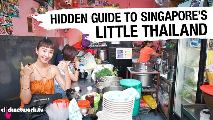 Hidden Guide To Singapore's Little Thailand - Rozz Recommends: EP5