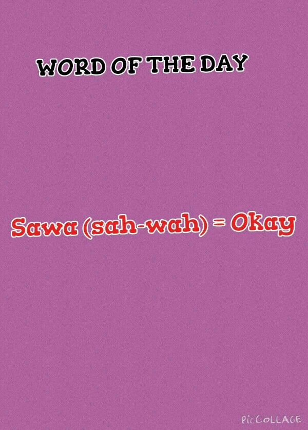 Swahili Word Of The Day