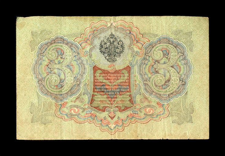 currency01.jpg 1,000×694 pixels