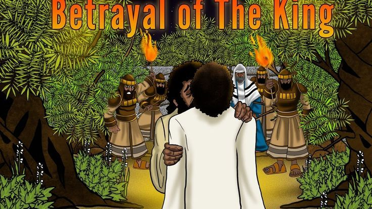 Bible Story Video | Betrayal of The King