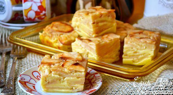 """Нашла рецепт этого незамысловатого десерта в одном кулинарном журнале... Этот яблочный пирог, нарзанный квадратиками, был размещен в разделе """"полезные, НО вкусные""""..., то есть, подразумевается, что этот десерт не утяжелит ни вашу фигуру, ни вашу совесть!Важно использовать обезжиренное молоко!Тогда одна порция этого пирога будет сожержать в себе всего 230 калорий.Я указала, в ингредиентах """"зеленые яблоки"""", но вы конечно можете взять яблоки своего любимого сорта. Пирог очень понравился…"""