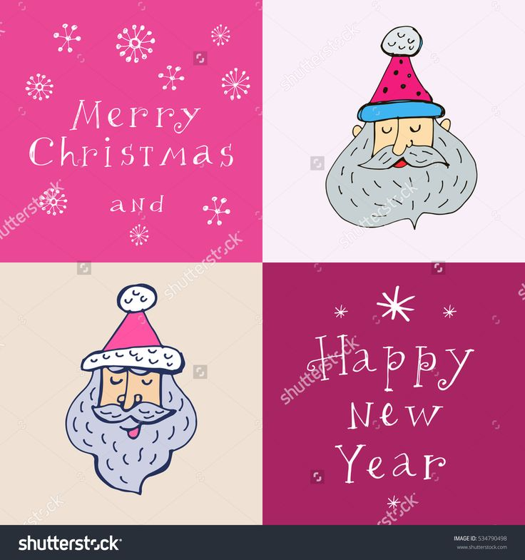 Funny Santa In Vector. Beautiful Hand Drawn Christmas  Design  For Invitation, Banner, Poster, Party Flyer, Greeting Card. Xmas.Vector Illustration. - 534790498 : Shutterstock
