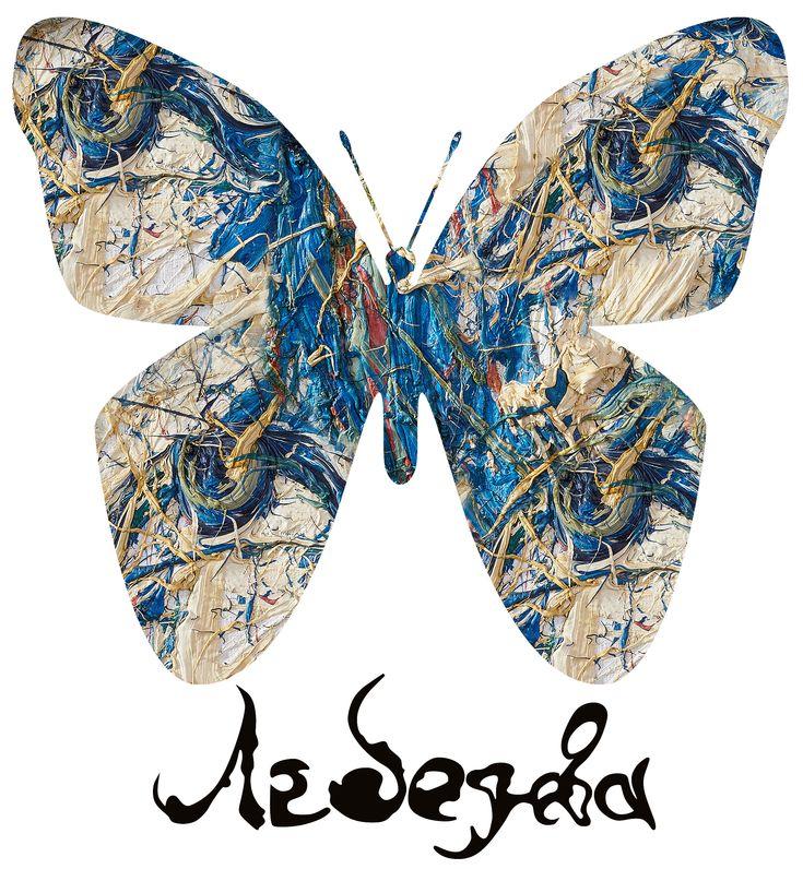 Мир современного искусства красивые раскраска бабочки ...