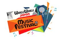 "Get Free Tickets ""Waku-Waku Japan Festival"" for Subscribers who paid 12 month in advance!! Until 13 February 2014"