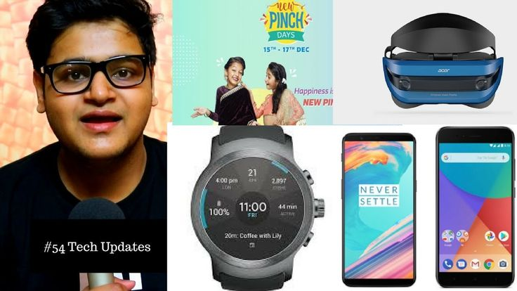 Mi A1 Price Cut, Acer Mixed Reality Headset, OnePlus 5T Streaming Issue ...