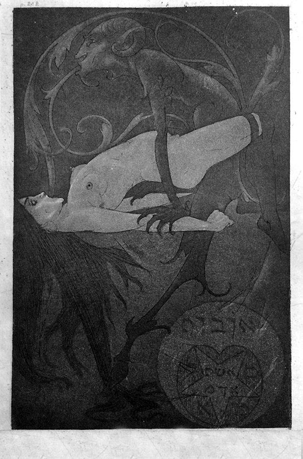 The Flowers of Evil: Satanic Feminists of Bohemian Paris Part 1--Berthe de…