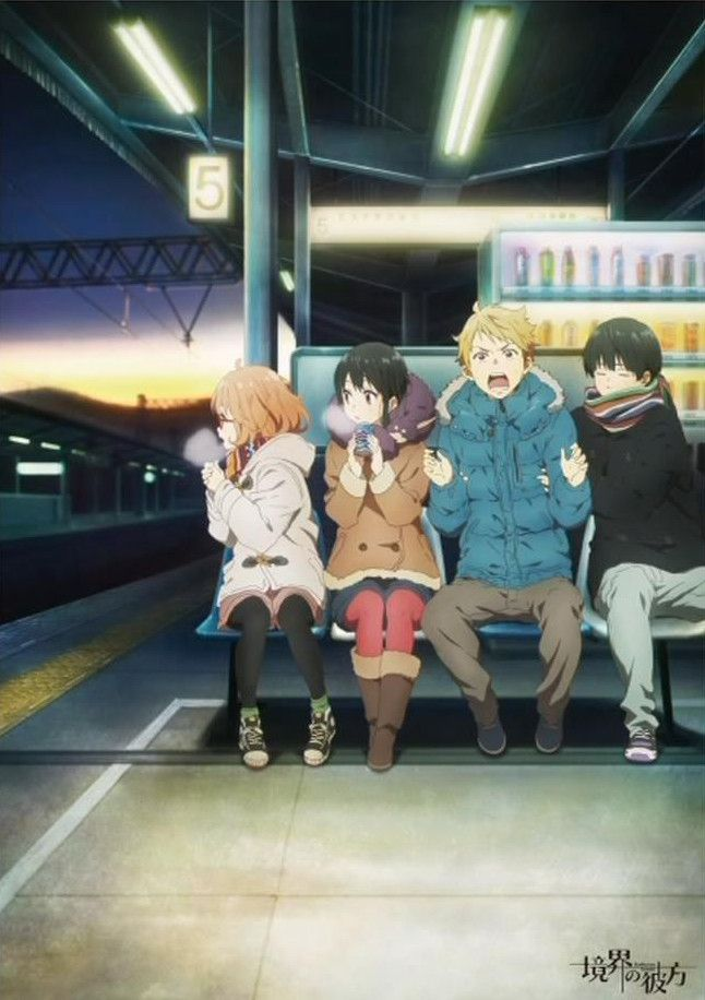 Kyoukai no Kanata. I just finished this anime. Best fucking anime ever! I hope they come out with a second season <3