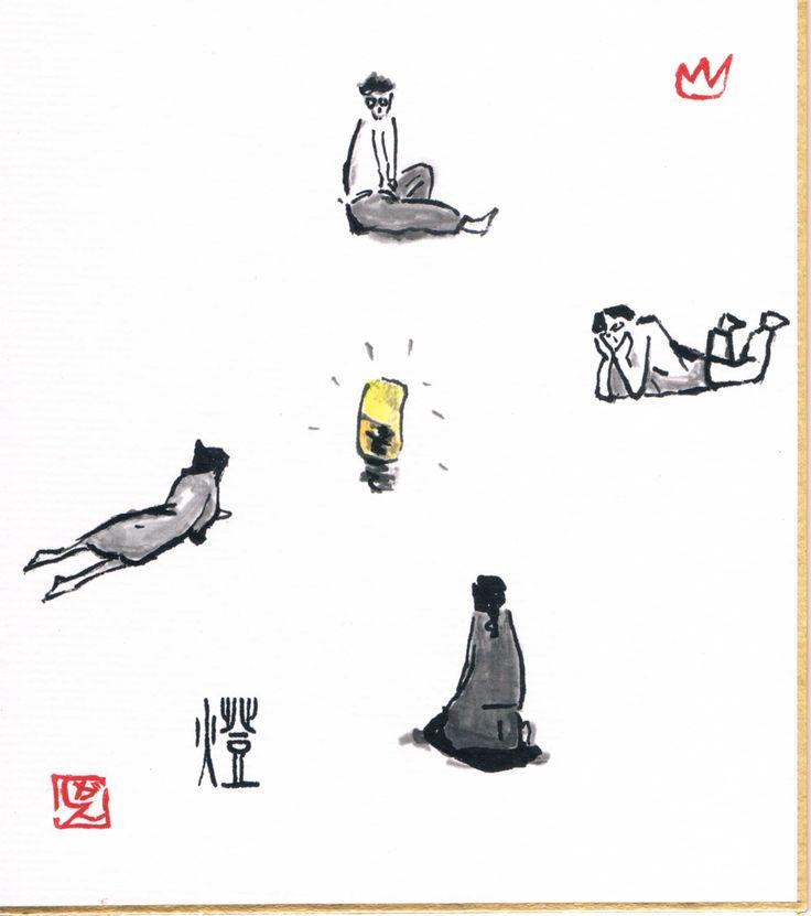 """「灯」""""Lanmlight"""" by中山雅心 Gaxing Nakayama"""