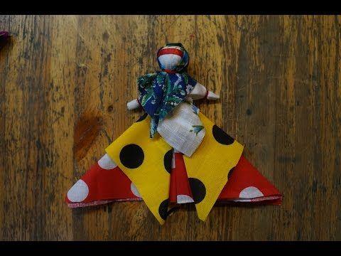 Видео-урок по изготовлению уральской куклы от худого слова - YouTube