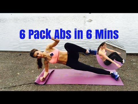 6 Pack Abs in 6 Minutes - K's Perfect Fitness TV