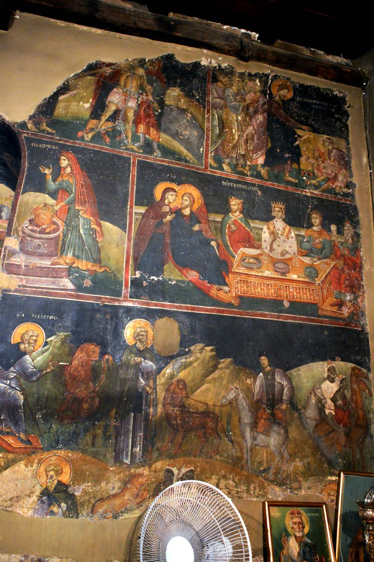 The Church of Saint Nicholas Orphanos /The interior decoration of the church is one of the best maintained collections of iconography in Thessaloniki.