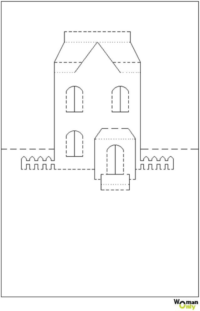 Дом на объемной открытки