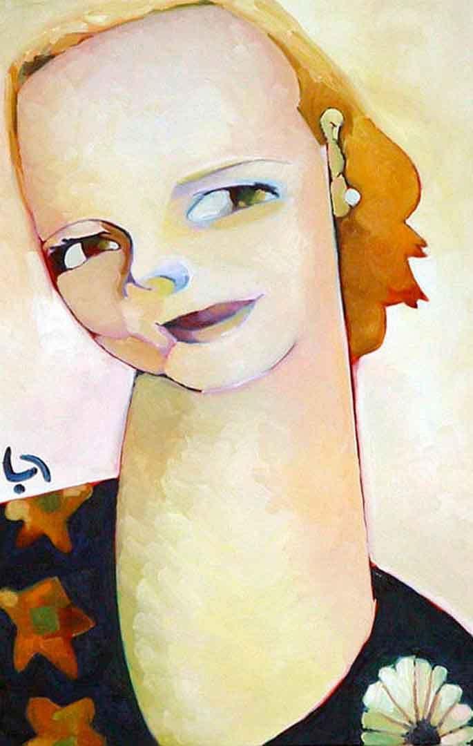 Portrait - Larry Andreoff