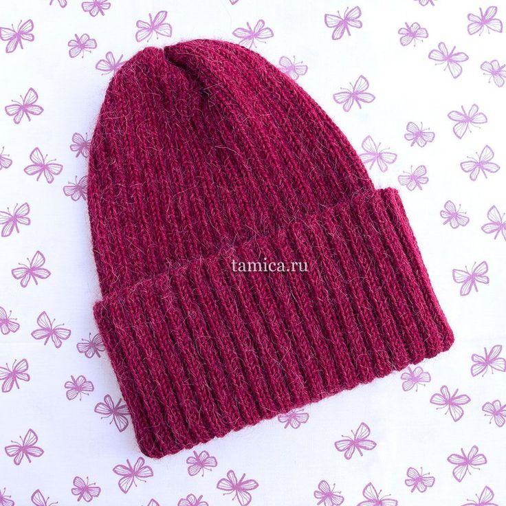 шапка резинкой