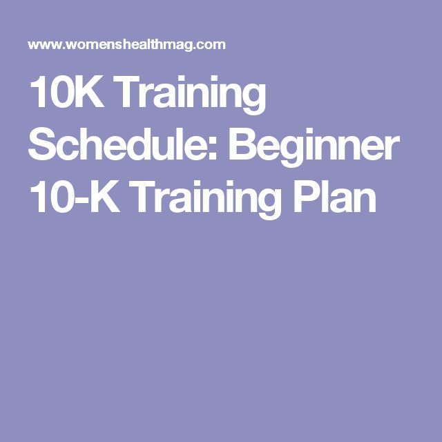 10K Training Schedule: Beginner 10-K Training Plan