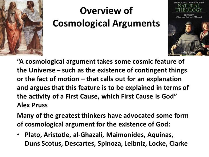 cosmological argument for the existence of god essay Aquinas - the cosmological argument for the existence of god the cosmological argument stems from the idea that the world and everything that is in it.