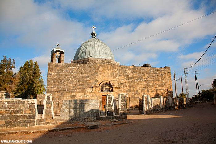 Святого Георгия,6в., Сирия.