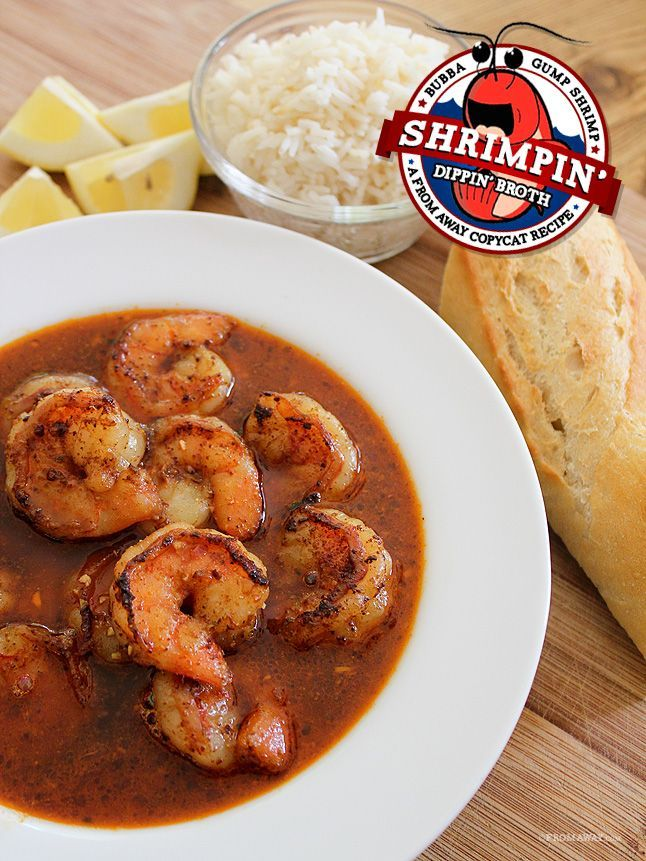 "Bubba Gump Shrimp Company Copycat ""Shrimpin' Dippin' Broth"""