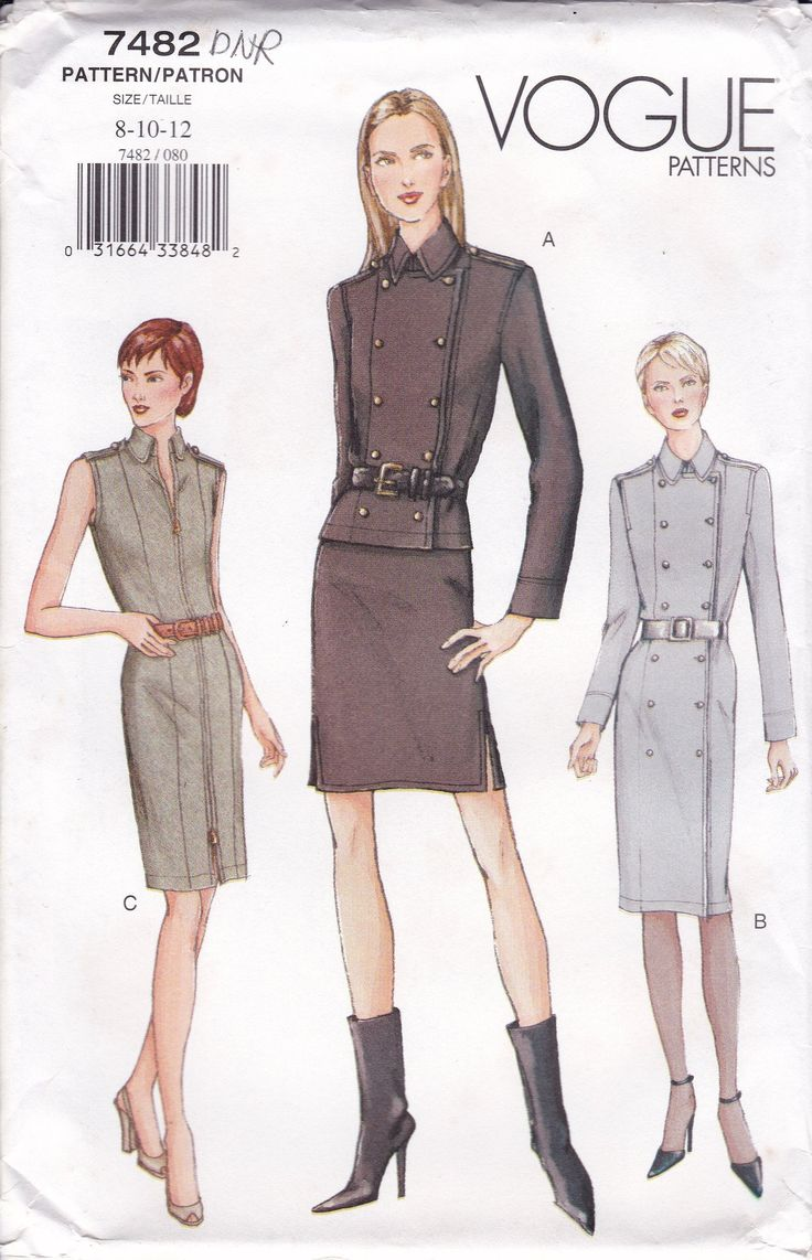 New Sewing Pattern For Woman's Tuxedo Dress Suit Jacket