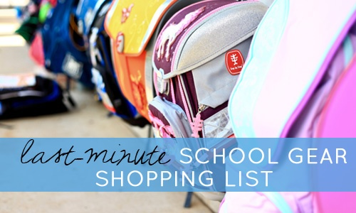 www.schoolbags.com.au The Daily Buzz: Baby, kids & maternity fashion, gear and gadgets